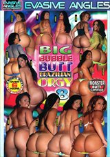 Big Bubble Butt Brazilian Orgy 8