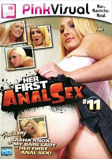 Her First Anal Sex 11 cover