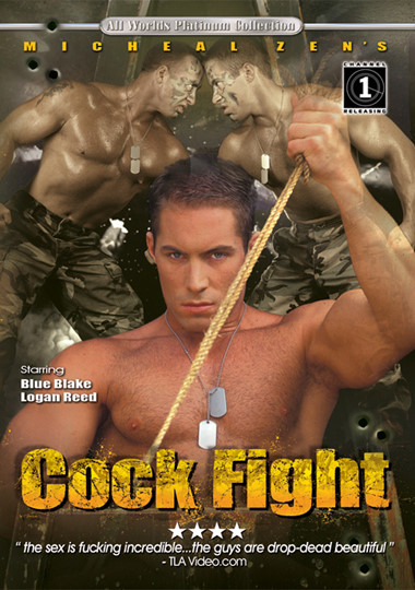 Cock Fight (AllWorlds) Cover Front