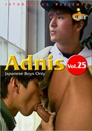 Adnis Selection 25