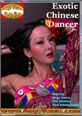 Exotic Chinese Dancer