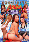 Asian Brotha Lovers 5