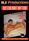 Boston Boot Bottom