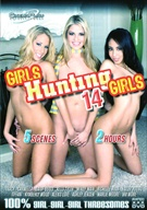 Girls Hunting Girls 14