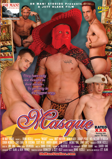Masque (OhMan) Cover Front
