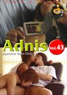 Adnis Selection 43