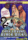 Chix Loving Black Dicks 14: 2 Cocks For My Pussy Please