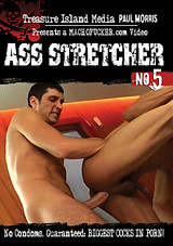Ass Stretcher 5 Xvideo gay