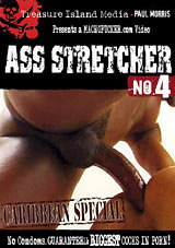 Ass Stretcher 4 Xvideo gay