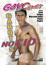 Garotos No Cio Xvideo gay
