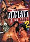 Bangin'  In Da Hood 2