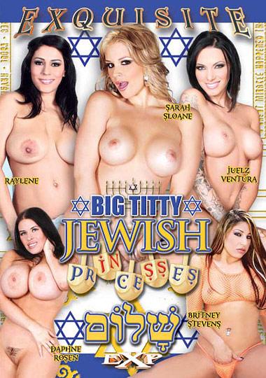 Big Titty Jewish Princesses cover
