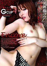 Encore 6: Kou Minefuji Download Xvideos145154