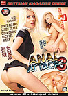 Anal Attack #3