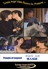 People Of Legend Xvideo gay