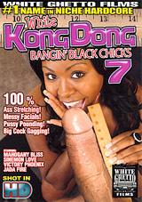 White Kong Dong 7: Bangin