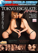 Tokyo Escalate Angels Download Xvideos