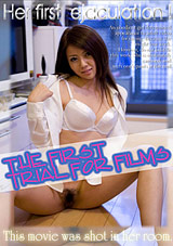 Her First Trial For Films Download Xvideos147024