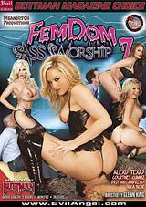 FemDom Ass Worship 7