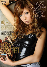 Sky Angel 72: Aya Download Xvideos149352