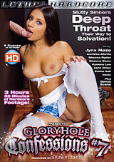 Gloryhole Confessions 7 Download Xvideos154699