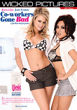 Co-Workers Gone Bad Xvideos