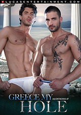 Auditions 47: Greece My Hole Xvideo gay