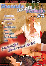Shemale Meets Female 3 Download Xvideos164907