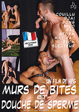 Mur De Bites Et Douche De Sperme Xvideo gay