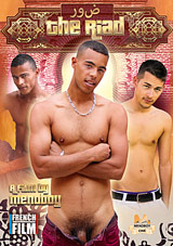 The Riad Xvideo gay