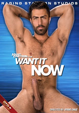 Want It Now Xvideo Gay