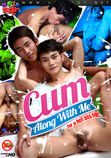 Cum Along With Me Xvideo gay