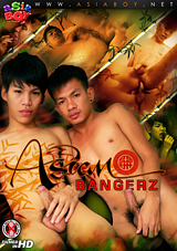 Asian Bangerz Xvideo gay