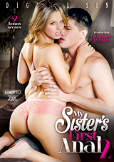 My Sister's First Anal 2, taboo porn, anal porn, hot stepsister, Jillian Janson