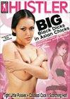 Big Black Dicks In Asian Chicks