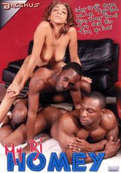 Straight Adult Movie My Bi Homey