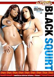 Straight Adult Movie Black Squirt