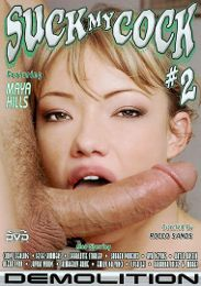 """Just Added presents the adult entertainment movie """"Suck My Cock 2""""."""