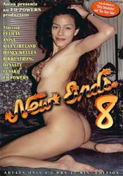 Straight Adult Movie New Ends 8