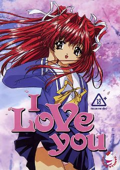 "Adult entertainment movie ""I Love You Episode 1"" starring Anime (f) & Anime (m). Produced by Critical Mass."