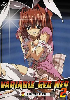 "Adult entertainment movie ""Variable Geo Neo 2"" starring Anime (f) & Anime (m). Produced by Critical Mass."