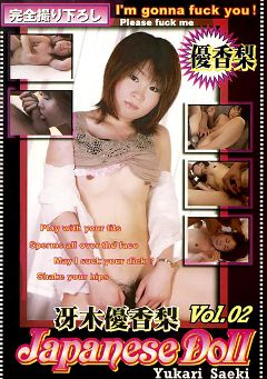 "Adult entertainment movie ""Japanese Doll 2: Yukari Saeki"" starring Yukari Saeki. Produced by J Spot."