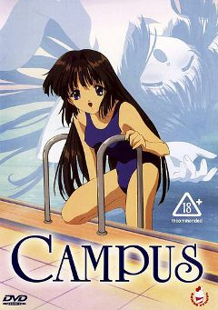 "Adult entertainment movie ""Campus Episode 1"" starring Anime (f). Produced by Critical Mass."