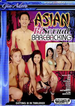 "Adult entertainment movie ""Asian Bisexual Barebacking"" starring Bee (m), Alan Marcelo & James Matarazo. Produced by Gia Adore."