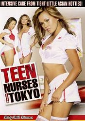 Straight Adult Movie Teen Nurses From Tokyo