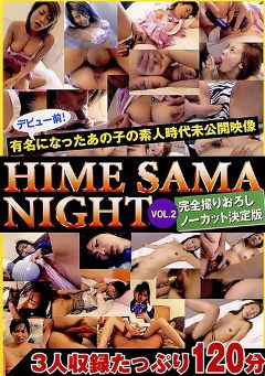 "Adult entertainment movie ""Hime Sama Night 2"". Produced by J Spot."