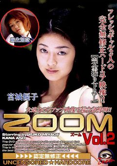 "Adult entertainment movie ""Zoom 2"" starring Kana Aso & Yuuko Miyagi. Produced by J Spot."