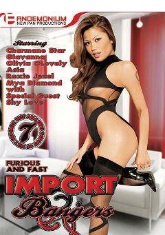 "Adult entertainment movie ""Furious And Fast Import Bangers"" starring Charmane Star, Arianna & Giavanna. Produced by Pandemonium."