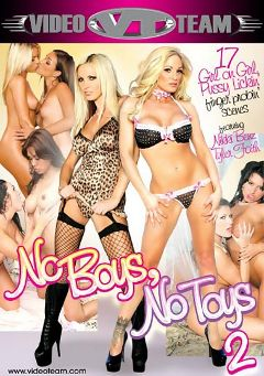 "Adult entertainment movie ""No Boys No Toys 2"" starring Dayton (f), Marlie Moore & Vanessa Lane. Produced by Metro Media Entertainment."