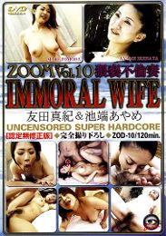 """Just Added presents the adult entertainment movie """"Zoom 10: Immoral Wife""""."""